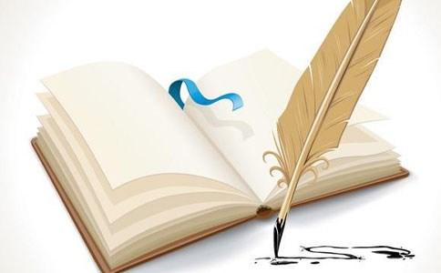 期刊论文投稿查重率是多少?